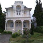 Villa murah di puncak kota bunga 2 kamar type praha